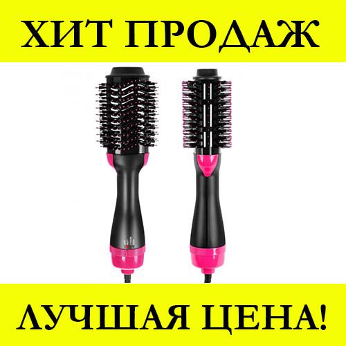 Фен - расчёска для укладки волос One Step