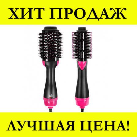 Фен - расчёска для укладки волос One Step, фото 2