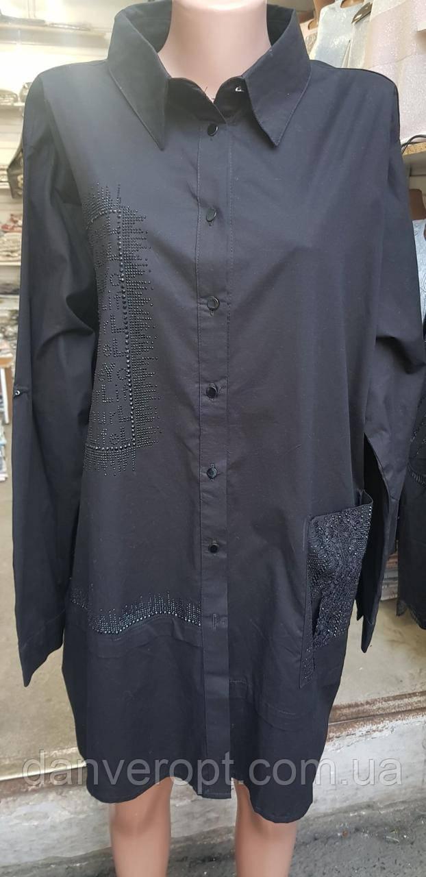 Рубашка женская стильная со стразами размер 56-60 батал купить оптом со склада 7км Одесса