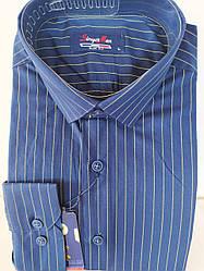 Мужская рубашка приталенная синего цвета в полоску с длинным рукавом Sinyor Men