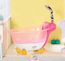 Автоматическая ванночка для куклы Baby Born Забавное Купание Zapf 828366