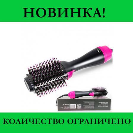 Фен - расчёска для укладки волос One Step- Новинка, фото 2