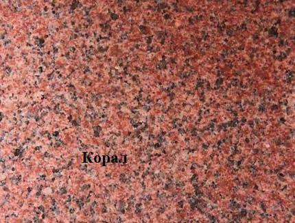 Тротуарная плитка кирпич 240х160 с фаской поверхность меланж Коралл (граниты на красном) толщина 80 мм