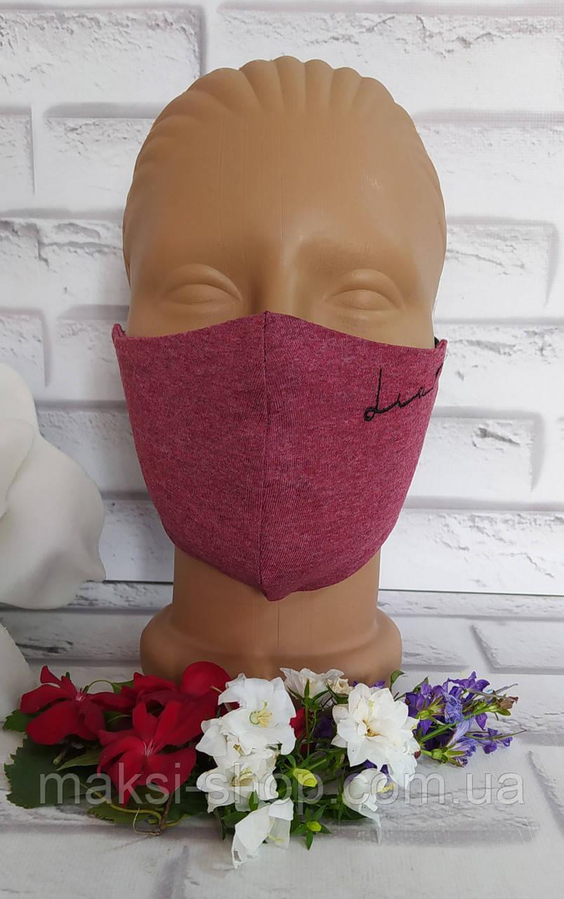 Защитная маска многоразовая хлопок однотонная не медицинская