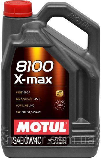 Масло моторное Motul 8100 X-MAX SAE 0W40 (4L)
