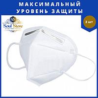 2 шт. Респираторная противовирусная маска, класс защиты FFP2, KN95