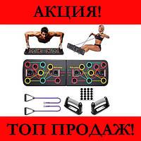 Набор для тренировок Power Press Push Up Board