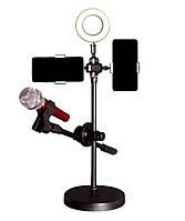 Лед кольцо селфи лампа - настольный держатель телефона микрофона для блогера Mobile Phone Stand