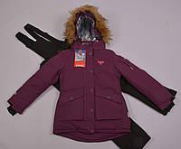 Зимний лыжный костюм детский для девочки 134-164 Польша