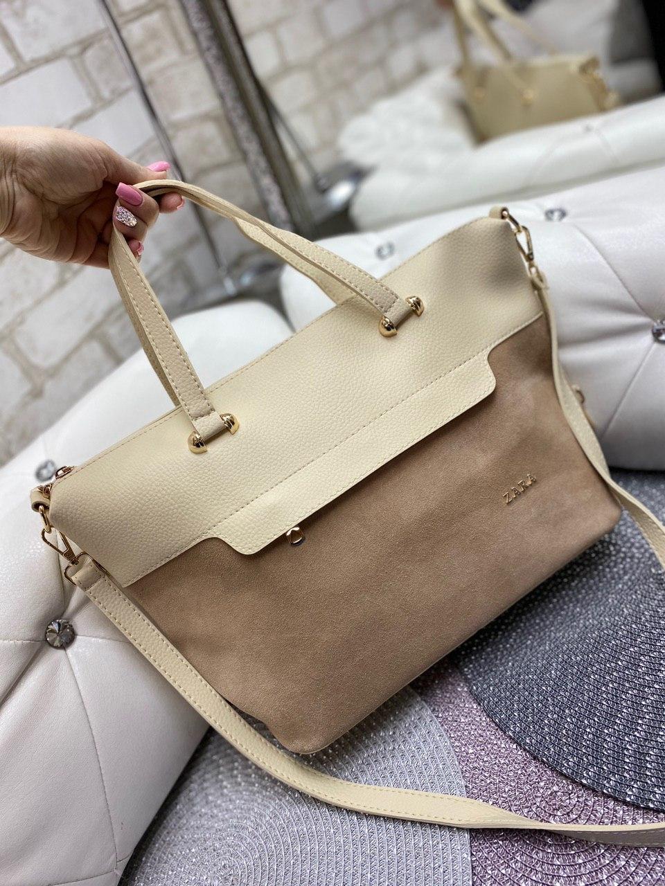 Большая замшевая женская сумка саквояж на плечо шоппер брендовая бежевая натуральная замша+кожзам