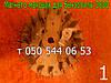 Магнето - маховик для бензопилы Аллигатор, Садко, Протон, Foresta, фото 2