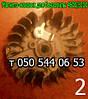 Магнето - маховик для бензопилы Аллигатор, Садко, Протон, Foresta, фото 3