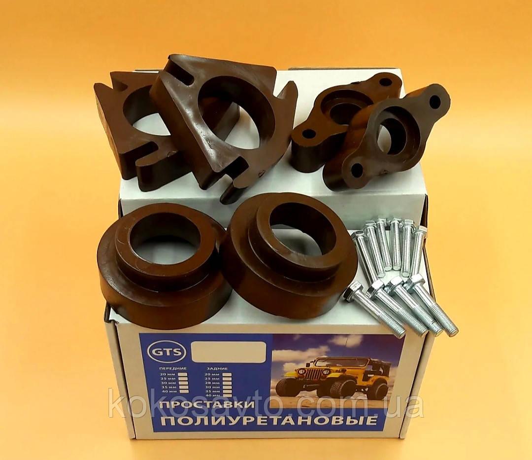 Проставки Хендай іх35 для  увеличения клиренса полиуретановые