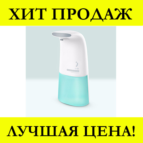 Автоматический дозатор Auto Foaming Hand Wash