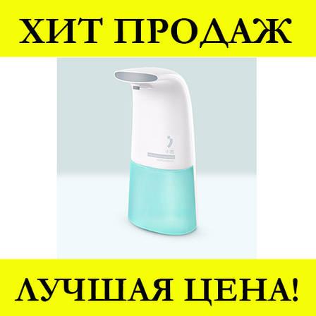 Автоматический дозатор Auto Foaming Hand Wash, фото 2