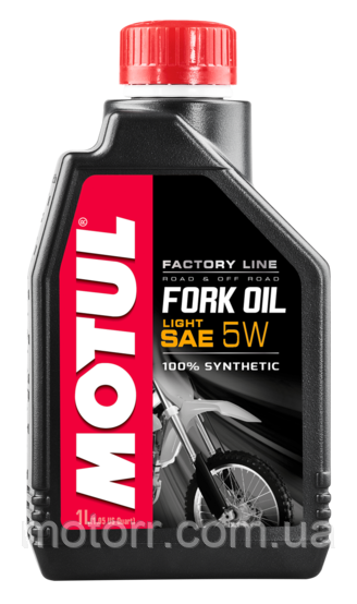 Масло вилочное 100% синтетическое Motul FORK OIL LIGHT FACTORY LINE SAE 5W (1L)