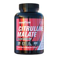 L-Цитрулін малат №120 капсул ТМ Ванситон / Vansiton