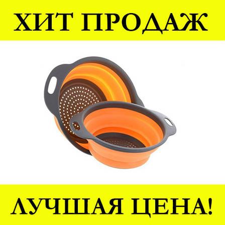 Дуршлаг складной силиконовый 2 шт., фото 2