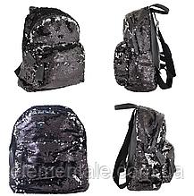 Рюкзак молодіжний YES GS-03 з паєтками Black