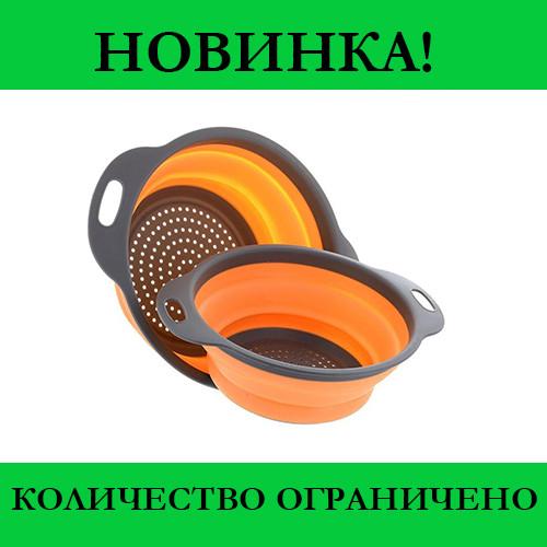 Дуршлаг складной силиконовый 2 шт.- Новинка