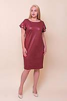 Жіноче бордове плаття олівець . Опт і роздріб. Розмір 52, 54, 56, 58 Відео в описі