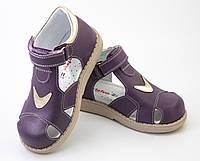 Сандалии ортопедические для мальчика Ortofina 230-04 темно-фиолетовые с бежевыми вставками