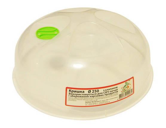 Крышка для разогрева еды в СВЧ Эталон-С D-250-кл, фото 2