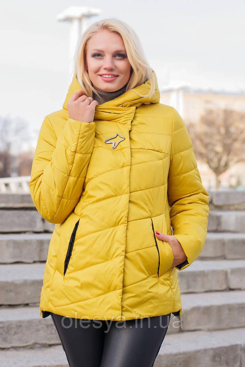Куртка женская Аврора демисезонная в модном горчичном цвете весна - осень Размер 50- 62