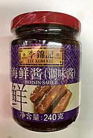 Хойсин (хосин) соус Lee Kum Kee hoisin sauce 240г (Китай)