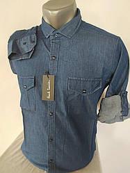 Джинсовая  рубашка с длинным рукавом Paul Smith