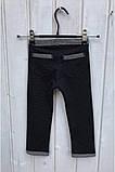 Детские лосины с люрексом черные (92-116), фото 4