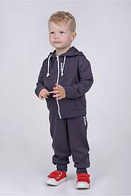 Спортивный костюм на мальчика (116). Цвет серый. TM Hart