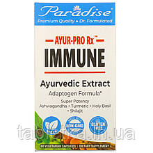 Paradise Herbs, Ayur-Pro Rx, Immune, 60 Vegetarian Capsules