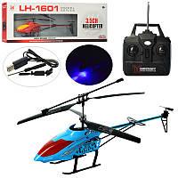 Вертолетна радиоуправлении LH-1601, аккум, 46см, гироскоп, свет, 3,5 канала, USB