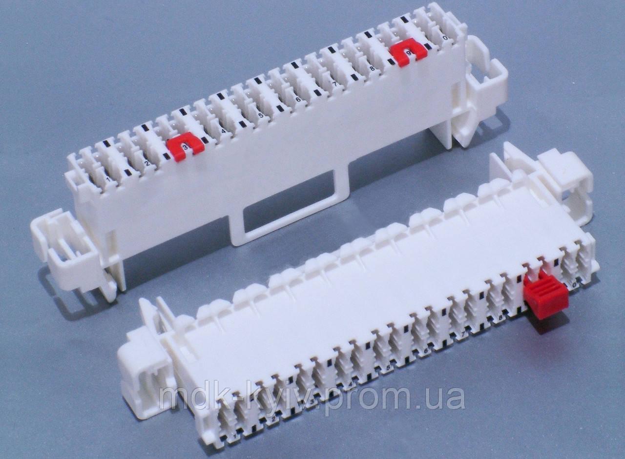 Плинт C5C-MZ-10-W-T-G, гелезаполненный, с нормально-замкнутыми контактами, маркировка 1...0, Cat. 5