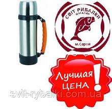 Термос Con Brio 1.5 л