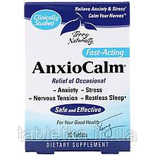 Terry Naturally, AnxioCalm, успокоительное средство, 90 таблеток