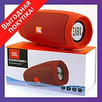 Портативная Bluetooth блютуз колонка JBL Charge 3 MINI колонка с USB,SD,FM / Блютуз - КРАСНАЯ