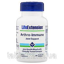 Life Extension, Arthro-Immune Joint Support, 60 Vegetarian Capsules
