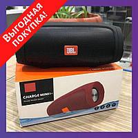 Портативная Bluetooth блютуз колонка JBL Charge 3 MINI колонка с USB,SD,FM / Блютуз - ЧЕРНАЯ