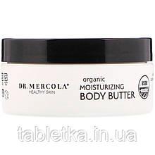 Dr. Mercola, Organic Moisturizing Body Butter, Unscented, 4 oz (113 g)
