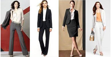 Женские классические костюмы, офисные, повседневные.