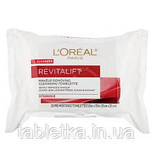 L'Oreal, Очищающие салфетки для снятия макияжа Revitalift, 30влажных салфеток