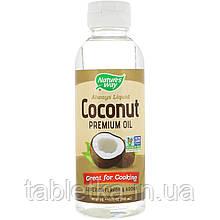 Nature's Way, Жидкое кокосовое масло премиального качества, 300мл (10жидк.унций)