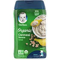 Gerber, Органическая овсяная каша с бананом, для малышей, умеющих сидеть, 227 г (8 унций)