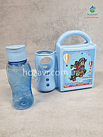 Чемоданчик ланч бокс + бутылочка, Bee home, 22 х 9 х 21 см, голубой