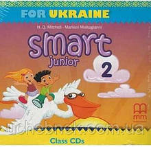 Диск Англійська мова Smart Junior for UKRAINE НУШ 2 Class Audio CD Mitchell H.Q. Marileni Malkogianni MM
