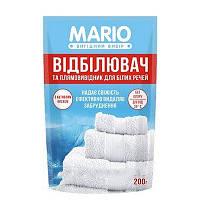 Отбеливатель и пятновыводитель Маrio ENZYME POWER 0,2 кг