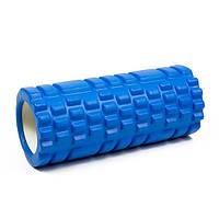 🔝 Массажный валик/ролик для фитнеса/йоги, Синий, роллер для массажа спины и прокатки мышц   🎁%🚚