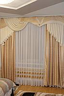 Ламбрекен со шторами на жёсткой основе №211 для зала спальни детской